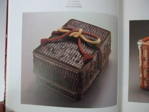 飯塚琅玕斎 竹工芸 買取致します。