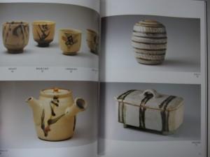 濱田庄司 益子陶芸家のやきもの買い取りしています。